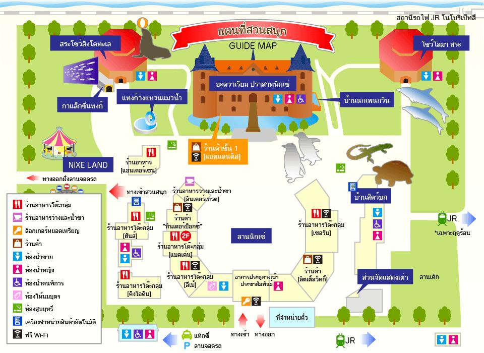 แผนที่สวนสนุก